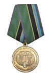 Медаль «За строительство дорог в Нечерноземье. Участнику госпрограммы» с бланком удостоверения