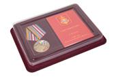 Наградной комплект к медали «285 лет Тихоокеанскому флоту»