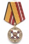 Медаль МО РФ «За воинскую доблесть» I степени с бланком удостоверения (образец 1999 г.)