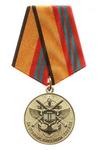 Медаль МО РФ «За отличие в военной службе» II степени с бланком удостоверения (образец 2009 г.)