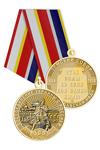 Медаль «365 лет воссоединения Украины с Россией» с бланком удостоверения