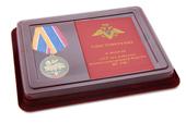 Наградной комплект к медали «115 лет войскам радиоэлектронной борьбы ВС РФ»