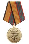 Медаль МО РФ «За отличие в военной службе» III степени с бланком удостоверения (образец 2009 г.)