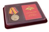 Наградной комплект к медали «60 лет РВСН России» с бланком удостоверения