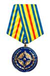 Медаль «25 лет Договору о коллективной безопасности»