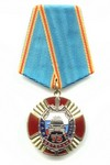 Знак «75 лет ГАИ МВД РФ. Ветеран»