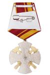 Знак на колодке «370 лет пожарной охране России» с бланком удостоверения