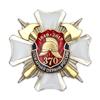 Знак 3х-уровневый «370 лет пожарной охране России» с бланком удостоверения