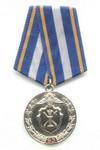 Медаль «65 лет юридической службе МВД России»