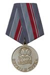 Медаль «Ветеран труда Союзпищепром»