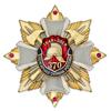 Знак с искусственными камнями «370 лет пожарной охране России» с бланком удостоверения