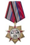 Знак на колодке «65 лет подразделениям особого риска» с бланком удостоверения