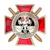 Знак 2х-уровневый «65 лет подразделениям особого риска»