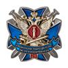 Нагрудный знак «20 лет специальным подразделениям УИС по конвоированию» с бланком удостоверения