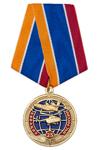 Медаль «25 лет авиации МЧС России» с бланком удостоверения