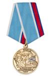 Медаль «320 лет Андреевскому флагу» с бланком удостоверения