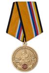 Медаль «320 лет Русской регулярной армии» с бланком удостоверения