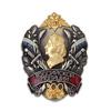 Знак МВД «300 лет российской полиции» с бланком удостоверения