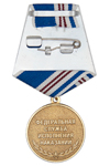 Медаль «85 лет оперативным подразделениям УИС» с бланком удостоверения