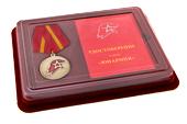 Наградной комплект к медали «Юнармейской доблести 3 степени»