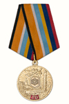 Медаль «70 лет стратегическим ядерным силам» с бланком удостоверения