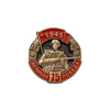 Фрачный знак «75 лет Великой Победы»