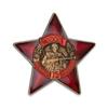 Орденский знак «75 лет Великой Победы» с бланком удостоверения