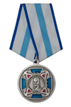 Медаль «Адмирал Ушаков» с бланком удостоверения