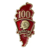 Фрачный знак «100 лет комсомолу Красноярского края»