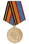 Медаль «100 лет противовоздушной обороне» с бланком удостоверения
