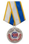 Медаль «100 лет службе внешней разведки» с бланком удостоверения