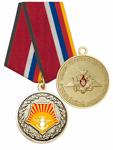 Медаль «100 лет Восточному военному округу» с бланком удостоверения