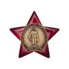 Знак «30 лет вывода войск из Афганистана» с бланком удостоверения