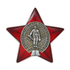 Знак «Муҳофизони сохти конститутсионӣ (Защитнику конституционного строя РТ)»