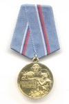 Медаль «Десантное братство» с бланком удостоверения