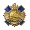 Знак на закрутке «За службу на Военно-морском флоте»