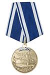 Медаль «Ветеран ВМФ России» с бланком удостоверения