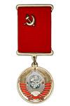 Медаль «Родившемуся в СССР» с бланком удостоверения
