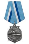 """Медаль «АПЛ К-433 """"Святой Георгий Победоносец""""» с бланком удостоверения"""