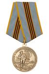 Медаль «За службу в ВДВ» с бланком удостоверения