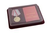 Наградной комплект к медали «За помощь и содействие ветеранскому движению»