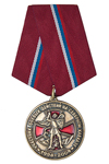 Медаль «Участник боевых действий на Северном Кавказе. 1994 - 2004» с бланком удостоверения