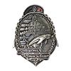 Знак «336-я отдельная гвардейская Белостокская орденов Суворова и Александра Невского бригада морской пехоты»
