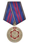 Медаль «60 лет пожарной охране г. Зеленогорска» с бланком удостоверения