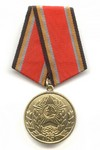 Медаль «65 лет СВУ России»