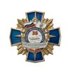 Знак «35 лет ГИМС МЧС России» с бланком удостоверения