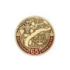 Фрачный значок «65 лет Центральному полигону (Новая Земля) МО России»