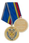Медаль «20 лет службе ИАЗ МВД России» с бланком удостоверения