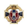 Знак «50 лет Службе ДИиОД ГИБДД МВД России»