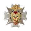 Знак «45 лет РЭП ГИБДД МВД России»